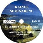 Kainos DVD 10B