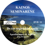 Kainos DVD 11B