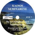 Kainos DVD 7B